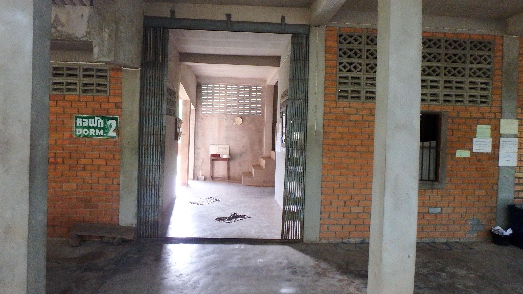 Dorm entrance